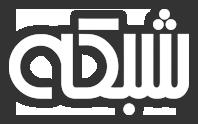 تصویر ماهنامه شبکه